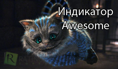 Индикатор кошка форекс адрес форекс в киеве