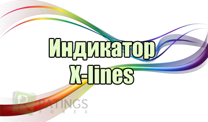 S e x lines forex