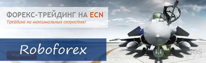 Roboforex ecn spread