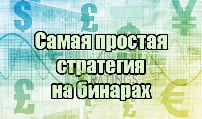 Йота криптовалюта курс к рублю-2