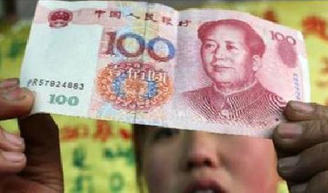 Применение в торговле экзотических валют