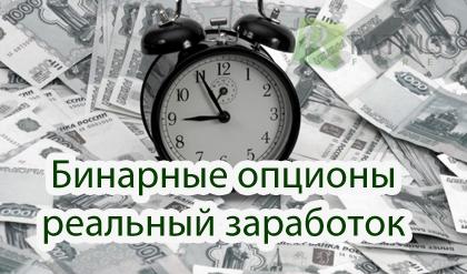 Как заработать деньги в вконтакте без вложений-8