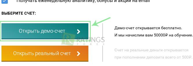 Индикатор бинарных опционов скачать