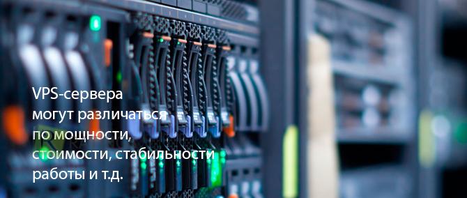 Виртуальные сервера vps для торговли на рынке forex автоклик форекс отзывы