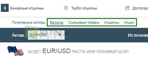 Где посмотреть биткоин адрес на блокчейн-3