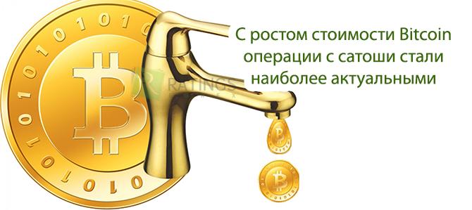 Как работают краны криптовалют стратегия бинарные опционы iq option